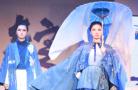 杭州高校生态服装秀
