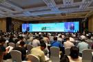 茶让生活更美好 第二届中国当代茶文化发展论坛在杭举行