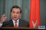外交部:王毅将在出访回国途中经停华盛顿
