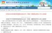 重庆多个事业单位招聘工作人员223人