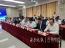 黄河新城加速崛起!10大项目在济阳签约 总额达897亿