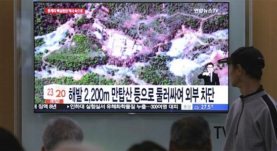 朝鲜正式废弃丰溪里核试验场