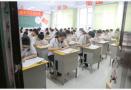 期待高考生出彩!山东省夏季高考前期准备工作就绪
