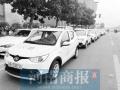多品牌抢滩郑州共享汽车市场 谁家更划算?