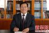 王忠林:同心同德 全力建设