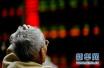 证监会频出新动作:资本市场将发生怎样的变化?