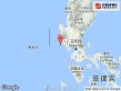 中国地震台:南海海域附近发生5.1级左右地震