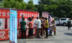 南京银行通过宣传提升人民群众在征信领域的幸福感和安全感