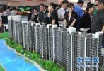 """楼市进入增加""""有效供给""""新时期 高端住宅产品或入市"""