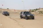 第十届全区全民健身运动会暨内蒙古沙漠那达慕、奈曼(国际)越野群英会开幕