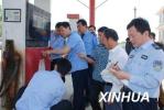 沧县境内查获一起黑加油窝点 附:举报电话