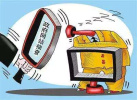吉林省多家政府网站因存在突出问题被通报并责令整改