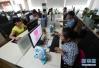 山东前5个月电子商务实现交易额1.65万亿 居全国第4位