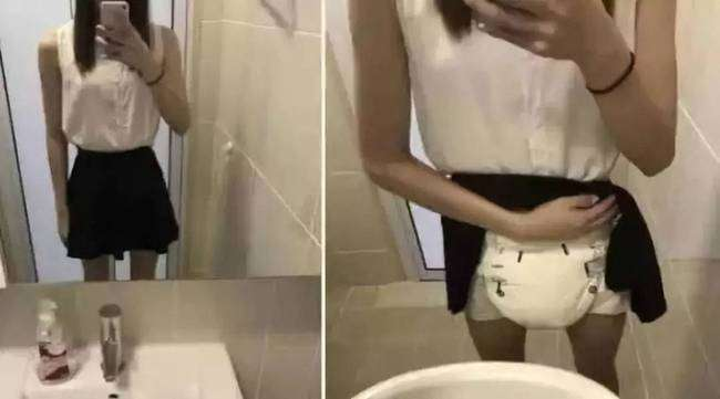 A 19 Year Old Girl Posted Photos Of Herself Wearing An Adult Diaper Online Hoping To Send A Warning On The Effects Of Drugs Photo Weibo Com