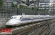 印尼邀请日本建高铁 外媒:作为