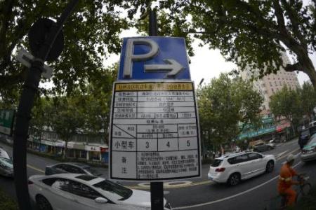 气温到35℃杭州市区公共车位12点开始不收费!具体时间表来了