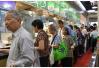 官方:哈尔滨社保局工作失误致群众误解,养老金已正常发放