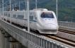 贵州暴雨致沪昆铁路发生水害多趟列车停运