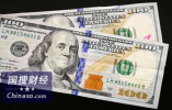 俄罗斯将进一步减持美元资产