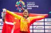 亚运BMX小轮车女子竞速决赛 中国张娅儒夺金