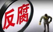 社旗县公共资源交易中心