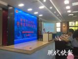 网络安全进校园,南京警方教你如何防范网络诈骗