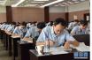 河南3萬余人參加司法考試 考生職業呈多樣化