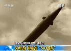"""地空导弹部队成立60周年:60年前 神秘的""""543部队"""""""