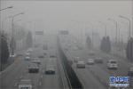 今日上午河北省中南部地区仍有雾