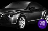 全新马自达3官方预告发布 11月洛杉矶车展首秀