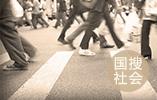 """沧州:一场""""救命""""的偶遇 6旬老人脱离生命危险"""