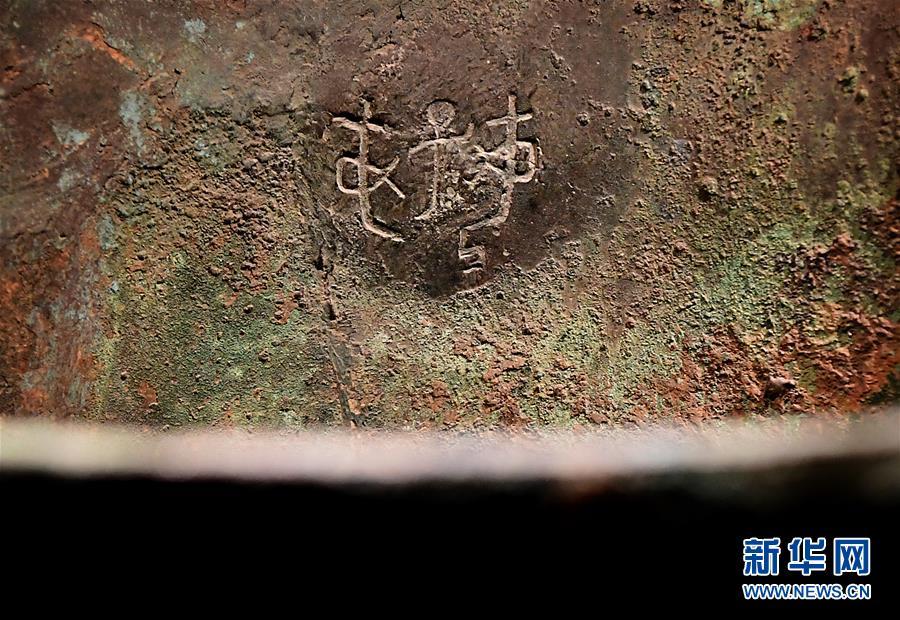 (新華全媒頭條·圖文互動)(6)殷墟:穿越三千年歷史的傳奇