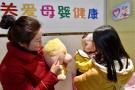 山东拟立法保障女职工98天产假 哺乳期每天喂奶1小时