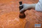 非遗传承——杭州十竹斋木版水印传承人刊印巨幅观音作品