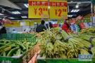 上周郑州蔬菜批发价继续下跌 鸡蛋价格微调