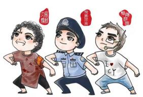 """陈羽凡被抓""""石景山老街坊""""立功了!揭秘北京七大""""神秘组织"""""""