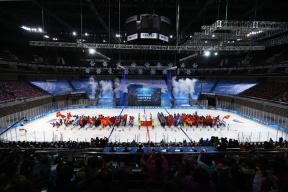 北京首届冬季运动会开幕 力促冰雪运动融入城市生活