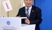 隆基綠能科技股份有限公司總裁李振國:光伏+儲能將對傳統能源大規模替代