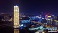 向世界讲好郑州发展故事