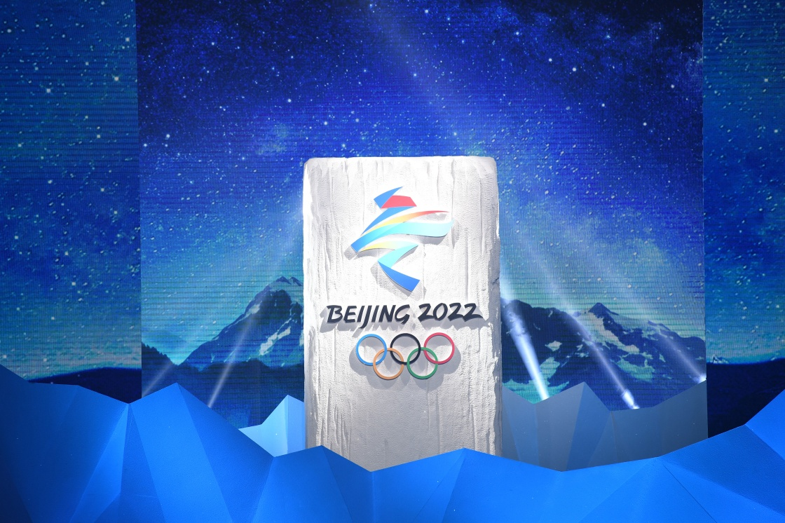 北京2022