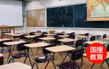 教育部:未经备案审查的学习类APP禁止在校园内使用