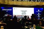 兴业银行无锡分行签约百亿意向性融资支持惠山区产城融一体化