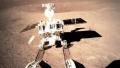 """嫦娥四号""""两器""""成功分离 """"玉兔二号""""在月背留下第一道痕迹"""