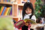 打开寒假的正确方式:读一本好书