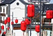 """江苏各设区市""""新春首会""""关键词:项目、作风和营商环境"""