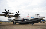 """好消息!4架""""鲲龙""""AG600试飞飞机将投产"""