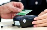"""POS机""""黑产""""不止于隔空盗刷,信用卡违规套现已成产业链"""