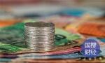 山东省级财政安排166.3亿元助推教育优先发展