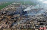 生态环境部:江苏响水化工厂爆炸地部分监测指标超标