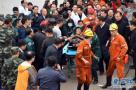 山东龙郓煤业致21死重大冲击地压事故调查报告批复 24人被问责